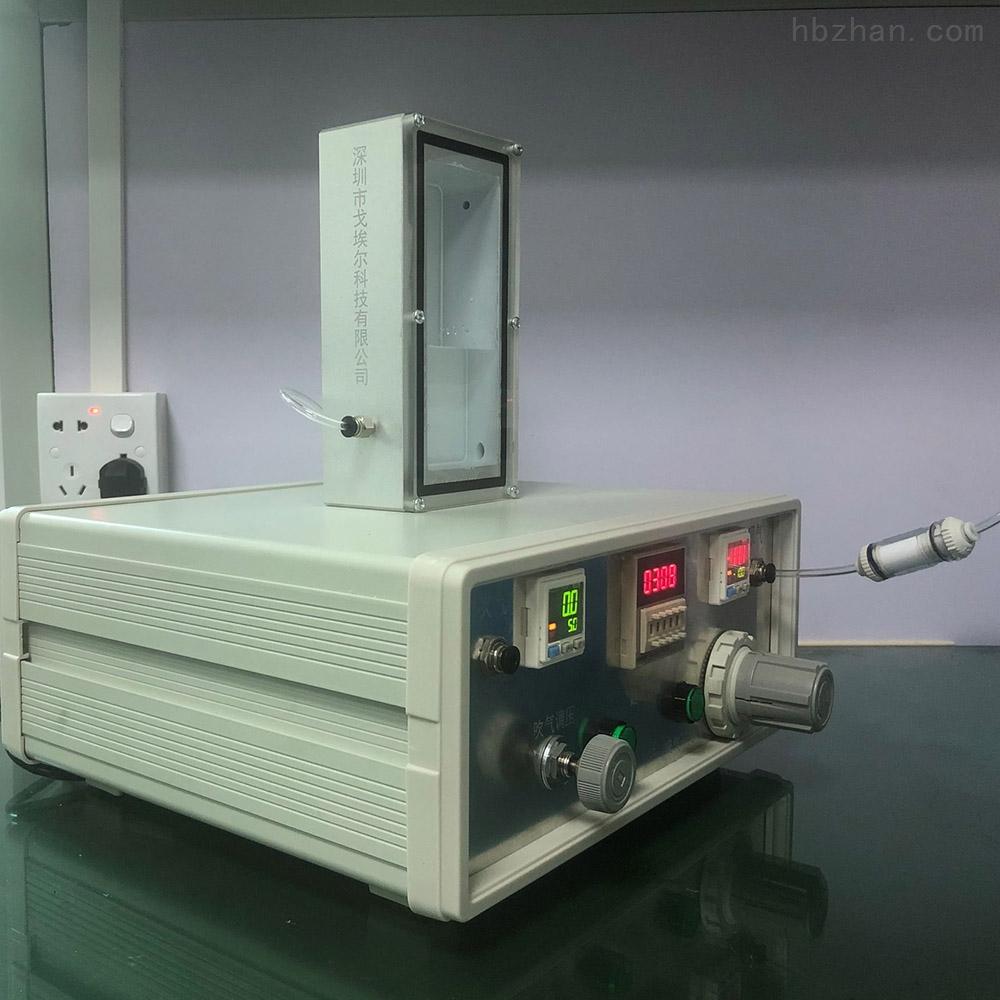 防水检测仪