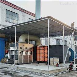 机械加工油烟净化治理设计方案