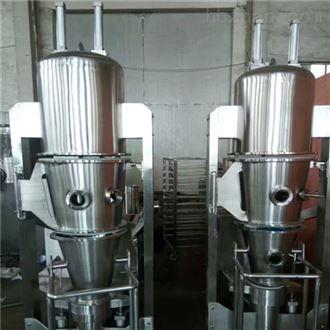 干燥机厂销沸腾制粒干燥机
