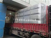 涂装废气处理活性炭吸附装置光氧催化净化器