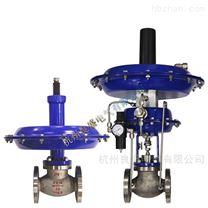 甲醇储灌带指挥器氮封压力调节阀
