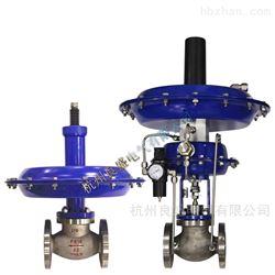 ZZYVP-16B氮封水箱微压调节阀
