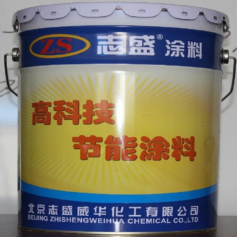 耐热水性防腐涂料