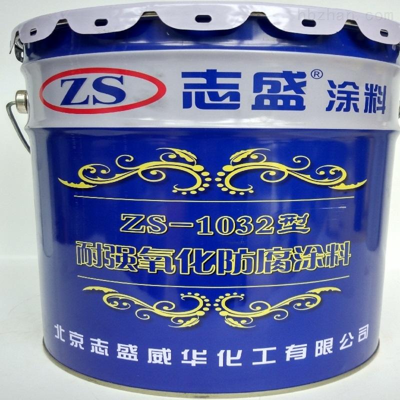 耐盐酸防腐涂料