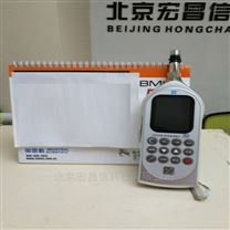 AWA6228+声级计(统计、存储、频谱)