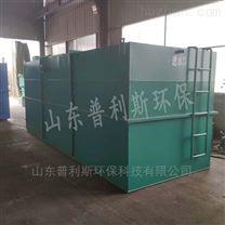 资阳屠宰污水处理设备厂家