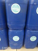 液体酸洗缓蚀剂,代替蓝-826,河北安诺环保