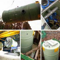 一体化预制泵站配ABB变频启动控制柜