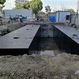 cw地埋式生活污水处理设备