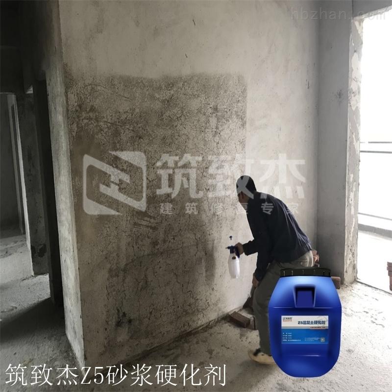 墙面砂浆脱砂水泥砂浆墙面强度低