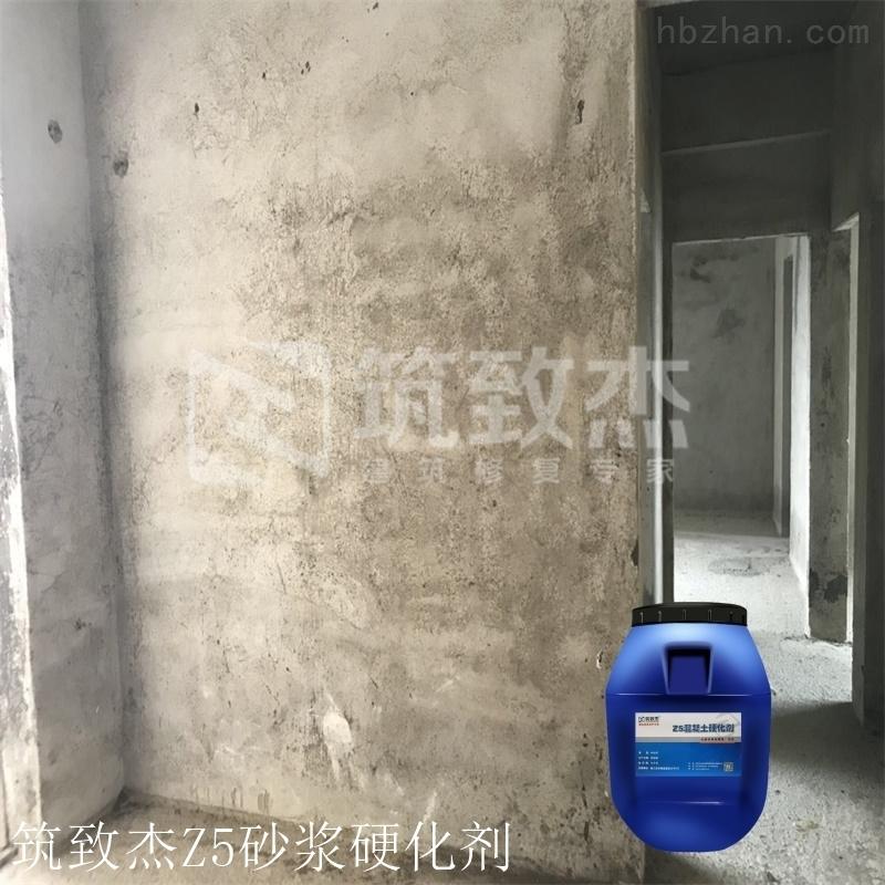 墙体掉沙强度不够砂浆强度低