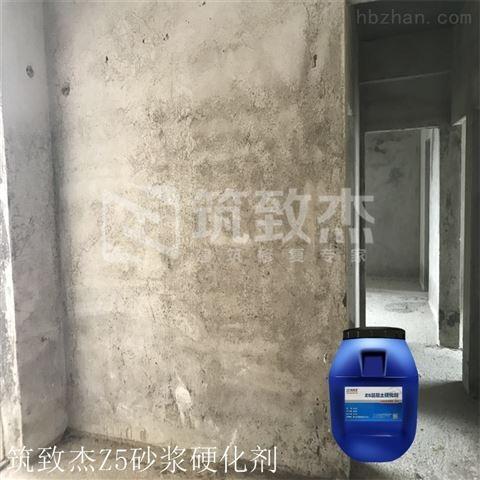 水泥墙标号不达标掉沙墙面沙灰掉灰