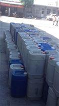 印染纺织废水絮凝剂脱色剂 河北安诺环保
