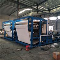 BD石材厂污水处理设备