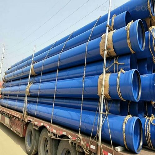 建筑给水用涂塑钢管厂家
