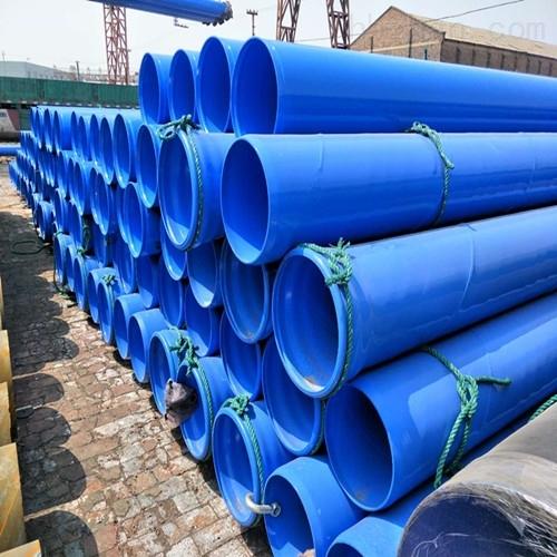 给排水用涂塑钢管