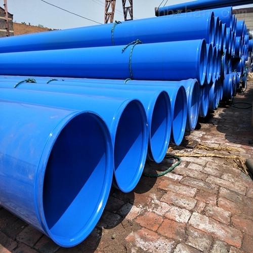 给水内外涂塑钢管的出厂价格