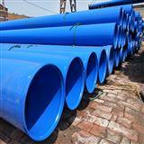 給水內外塗塑鋼管的出廠價格