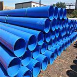 河北给水涂塑复合钢管生产厂家