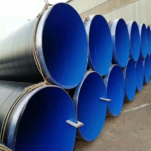矿用双抗涂塑钢管生产和销售