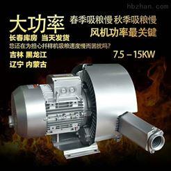 RB棉花填充機高壓漩渦氣泵
