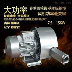 塑料机辅助设备高压风机