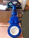 DMZ73TC暗杆陶瓷刀型闸阀