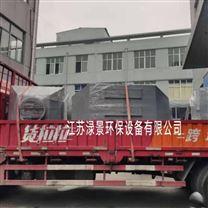 活性炭吸附塔南通注塑机废气处理设备
