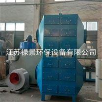 宜兴市活性炭净化设备 废气吸附塔(箱)