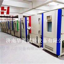 电子电气产品零部件VOC释放测试舱
