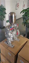 QBK-65粉泵QBK-65