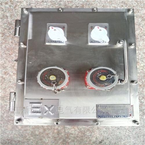 不锈钢防爆配电箱防爆等级ExdIIBT4