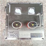 BXMD不鏽鋼防爆配電箱防爆等級ExdIIBT4