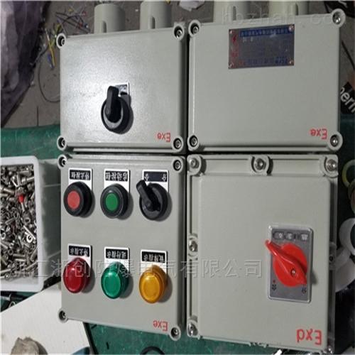 定做户外防爆检修电源插座箱