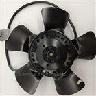 機柜散熱 ebmpapst軸流風機A2E200-AF02-01
