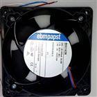 DV4114/2N ebmpapst 機柜散熱軸流風機現貨