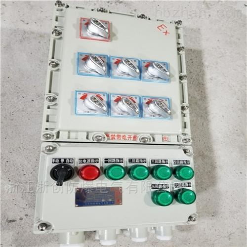 BXD51-T12/25K防爆动力电源箱