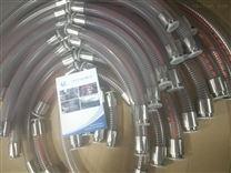 橡胶管-食品级粉料输送软管 F-1002