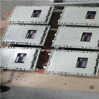 BJX600*500*250防爆接线箱