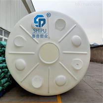 40吨化工储罐 次氯酸钠防腐储罐生产厂家