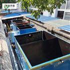 RCYTH大型乡村污水处理装置全自动