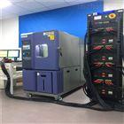 AP-KS高低温快速温度变化实验箱
