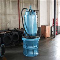 800QZB-100-5000方水潜水轴流泵厂家
