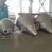 新品 氧化锌 氧化铌双螺旋锥形混合机
