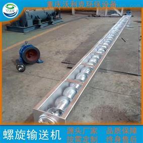 重庆螺旋输送机设备新工艺全型号供应