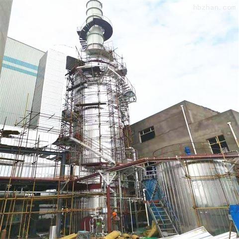 昊诚脱硫塔成套设备常年生产质量保证