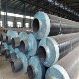 蒸汽钢套钢保温钢管