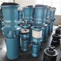 湖北防汛用500QSZ-3-30KW潜水轴流泵