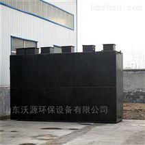 小型印染廠污水處理設備定制
