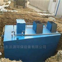 纺织污水处理技术一体化设备